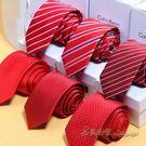 領帶韓窄版禮盒裝