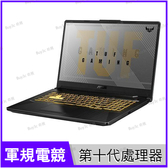 華碩 ASUS FX706LI 灰 軍規電競筆電 (送1TB HDD)【17.3 FHD/i7-10750H/升16G/GTX 1650Ti 4G/512G SSD/Buy3c奇展】