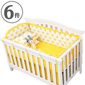 嬰幼兒寢具六件組 純棉 卡通動物 嬰兒床墊 床圍 嬰兒床 睡墊 防撞床圍 JB1064