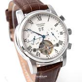 范倫鐵諾˙古柏 精密鏤空機械手錶腕錶 柒彩年代【NE1882】單支
