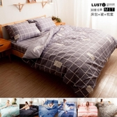 【LUST】【床包+涼被 四件組 】100%純棉/精梳棉、雙人5尺床包/枕套組/涼被、台灣製