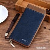 男士帆布錢包男長款拉鏈青年手拿包商務休閒韓版個性手包男手機包『艾麗花園』
