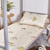 學生宿舍涼蓆單人床可摺疊上下鋪卡通冰絲蓆夏季蓆子1米 9號潮人館