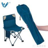 戶外摺疊椅野營戶外摺疊椅子便攜釣魚椅靠背小馬紮沙灘椅輕便畫凳寫生椅  igo 台北日光