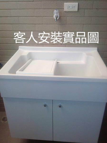 【麗室衛浴】台灣優質品牌 實心人造壓克力石活動式雙槽A80洗衣檯組 80*63*58CM 媽媽的好幫手 P-361-3