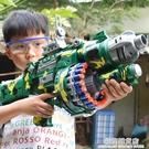 兒童電動連發玩具槍軟彈槍男童子彈狙擊搶手...