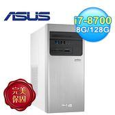 【ASUS 華碩】H-S640MB-I78700019T 桌上型電腦 【限量送超萌蛋黃哥無線充電板】