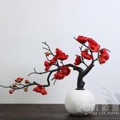仿真梅花枝臘梅干花假花擺件家居客廳裝飾花餐桌花塑料花絹花盆栽 WD 小時光生活館