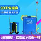 噴霧器電動噴霧器農用背負式新式充電多功能打藥機噴農藥高壓鋰電池噴壺