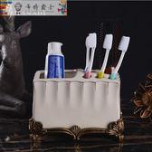 牙刷架歐式陶瓷牙刷架牙具座情侶三口四口之家浴室洗漱收納架置物架創意【全館好康八折】