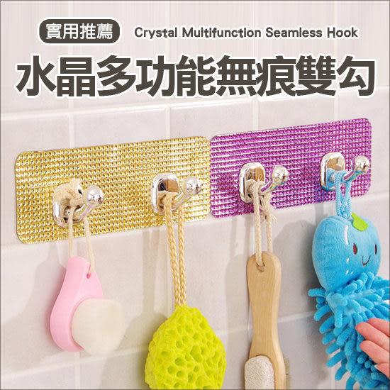 ✭慢思行✭【Q103】水晶多功能無痕雙掛勾 強力 黏接 免釘 黏鉤 掛架 衣鉤 創意 牆壁