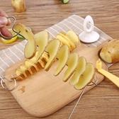 [拉拉百貨]馬鈴薯旋轉切割器 切片器 家用大旋轉薯塔器 螺旋切片刀 串手摇切