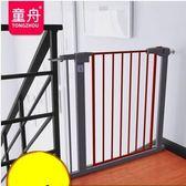 童舟SG003嬰兒童安全門欄樓梯護欄防護欄寵物門欄狗柵欄門護欄門  igo 露露日記