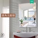 促銷 衛生間鏡子浴室鏡免打孔壁掛洗漱化妝鏡掛牆衛浴廁所鏡子貼牆自粘