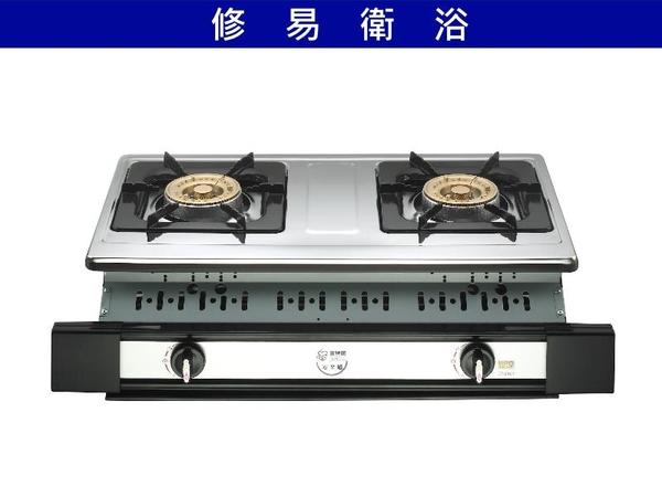 (修易生活館) 喜特麗 JT-2101 雙口嵌入爐 (安裝費外加)