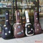 吉他包 吉他包41寸40背包民謠袋子古典8加厚琴套個性男女通用雙肩盒T 4色