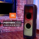 JBL PartyBox1000 DJ ...