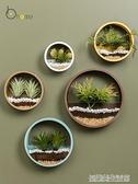 創意鐵藝圓形仿真植物墻面軟裝飾品奶茶店咖啡廳花店綠植墻上掛件