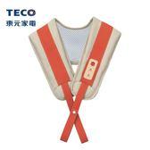 東元TECO 肩頸按摩器 XYFNH003L