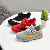 男童鞋鞋子運動鞋透氣網鞋網面兒童鞋休閒鞋防滑潮 居樂坊生活館