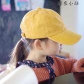 兒童鴨舌帽女童帽子