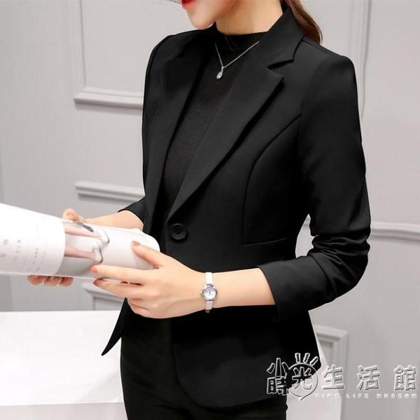 2020春秋新款chic職業百搭西服長袖韓版修身顯瘦小西裝外套女短款 小時光生活館