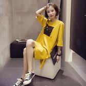 韓版中長款下擺開叉顯瘦短袖T恤女小衫夏季半袖打底裙上衣服 M-XXL 白黃色可選