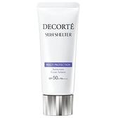 COSME DECORTE 黛珂 多重防禦隔離乳 一般型 60g
