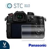 【STC】9H鋼化玻璃保護貼 - 專為Panasonic GH5 / GH5S 觸控式相機螢幕設計