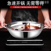(快出) 304不銹鋼火鍋鍋家用大容量鴛鴦鍋電磁爐專用火鍋盆鴛鴦盆鍋具YYJ