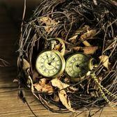 懷錶 - 正韓復古手賬掛件項鍊懷錶翻蓋 男女士石英錶非機械電子錶【快速出貨八折搶購】