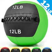 5.4KG舉重量訓練球wall ball負重力12LB軟式藥球復健球實心球不穩定平衡訓練運動器材推薦哪裡買ptt