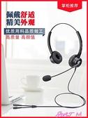 杭普VT200D 話務員專用耳機 客服耳機話務耳麥 電話機手機電腦臺式 JUST M