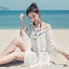 新款海邊度假比基尼罩衫泳衣外套鏤空中長款裙外搭沙灘衣女【全館免運】