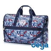 【DEYA】Hello Kitty X 故宮 輕旅行摺疊旅行袋 /聯名19060355 登山.露營.戶外.旅行.側背包.外出包