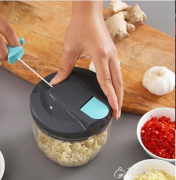 切菜器--廚房切菜神器手動多功能切菜器絞肉機切菜機家用蒜泥器神器碎菜機 花間公主