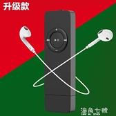 mp3小型便攜式mp4隨身聽學生版小巧音樂聽歌英語播放器英語幫下載海角七號