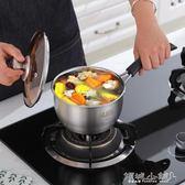 電磁爐鍋具 猛龍奶鍋不銹鋼加厚小湯鍋家用電磁爐鍋具早餐熱奶煮粥煮面鍋18cm 倾城小铺