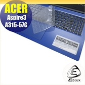 【Ezstick】ACER A315-57G 奈米銀抗菌TPU 鍵盤保護膜 鍵盤膜