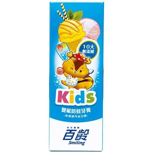 百齡Smiling 雙氟防蛀兒童牙膏 冰淇淋口味 70g