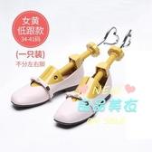 撐鞋器 鞋撐子鞋楦高跟平底鞋擴大器男女款通用定型防皺靴撐 2色