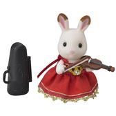 森林家族 人偶 TOWN小提琴演奏可可兔