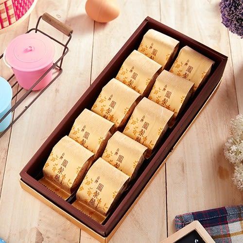 【木匠手作】金磚鳳梨酥禮盒(10入/盒)