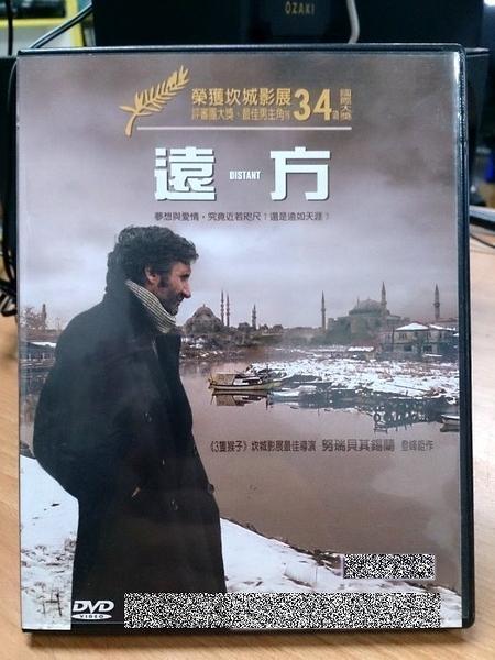 挖寶二手片-Z24-012-正版DVD-電影【遠方/Distant】-3隻猴子導演*坎城評審團大獎(直購價)