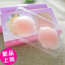 【0509】隱形矽膠胸貼 乳貼 防凸點防走光透氣無痕胸墊 圓形/花形 (盒裝/一對入)