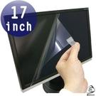 EZstick靜電式電腦LCD液晶螢幕貼...