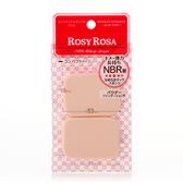 ROSY ROSA 柔彈系粉餅粉撲(薄型) 2入