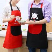 韓版時尚簡約背帶圍裙成人女士廚房做飯防油罩衣餐廳工作防污圍腰