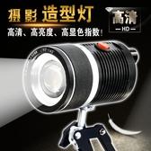 小型LED攝影燈拍照燈常亮燈聚光造型燈拍攝棚箱台靜物補光燈YXS 韓小姐的衣櫥