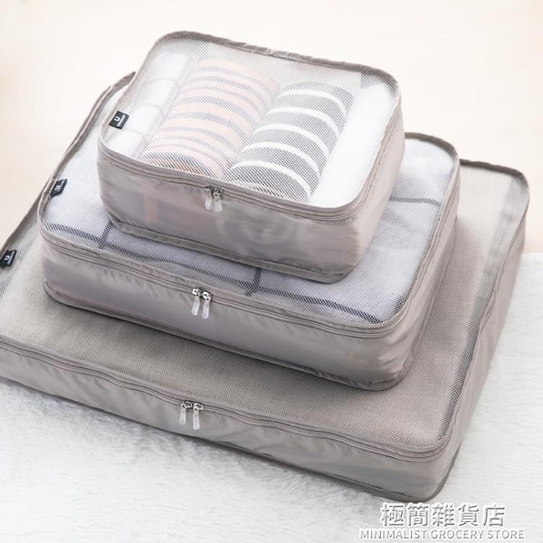 出口日本旅行收納袋可折疊防水網格衣物整理袋大容量行李箱收納包 極簡雜貨